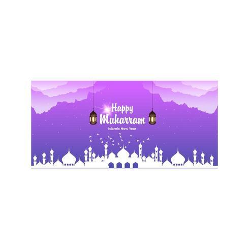 Conception du nouvel an islamique Happy Muharram avec bâtiments et ciel violet vecteur