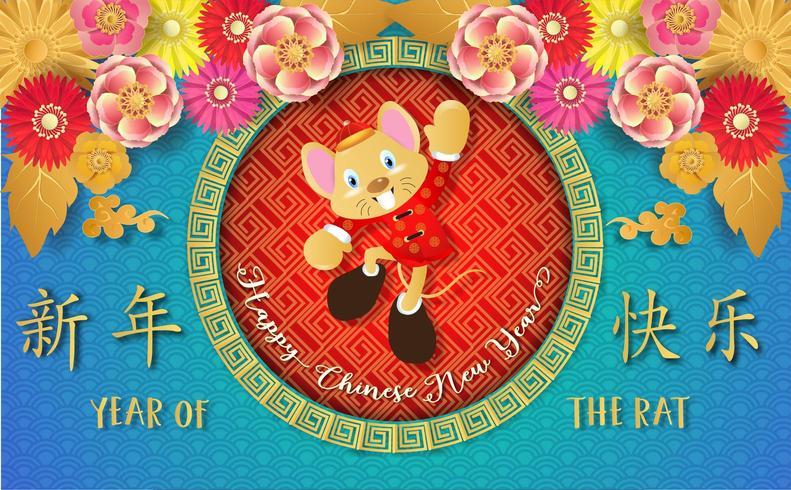 Nouvel an chinois 2020. Année du rat vecteur