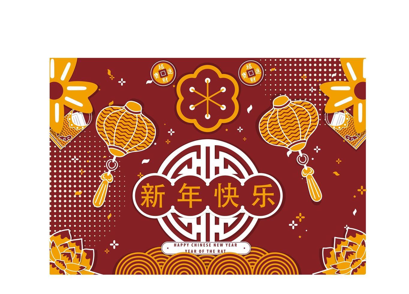 Joyeux nouvel an chinois 2020 avec fleur et éléments asiatiques vecteur