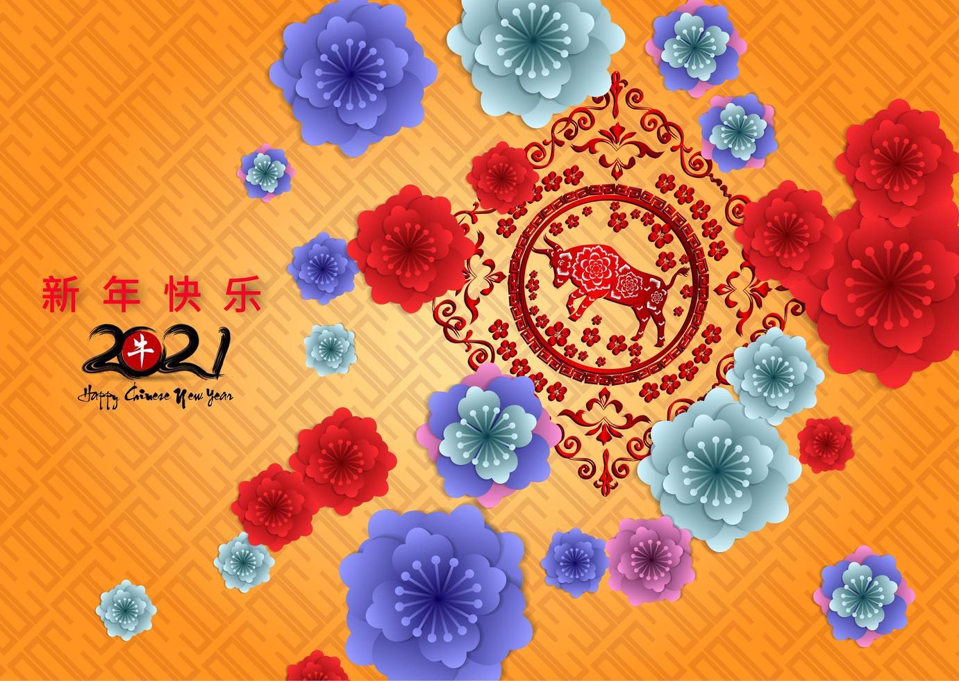 nouvel an chinois 2021 année du bœuf sur motif orange avec des fleurs vecteur