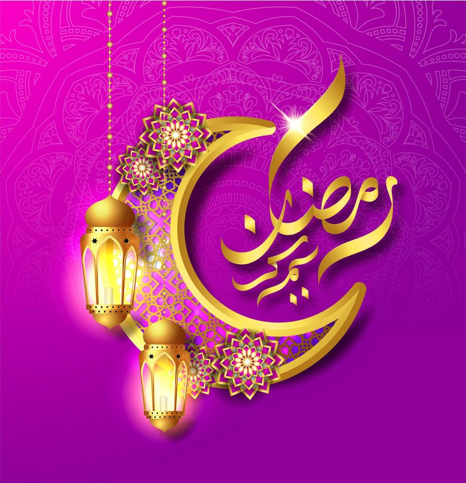 carte de calligraphie arabe ramadan kareem avec lune d'or vecteur