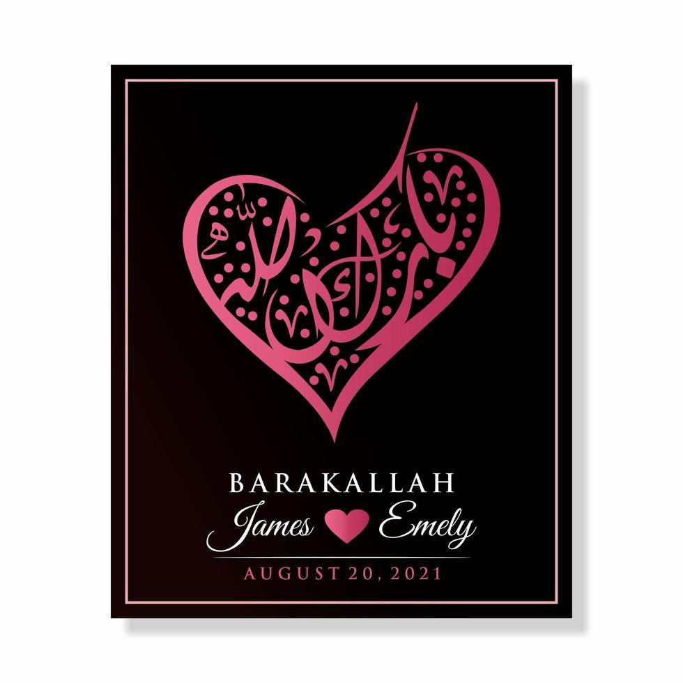 carte d'amour de barakallah vecteur