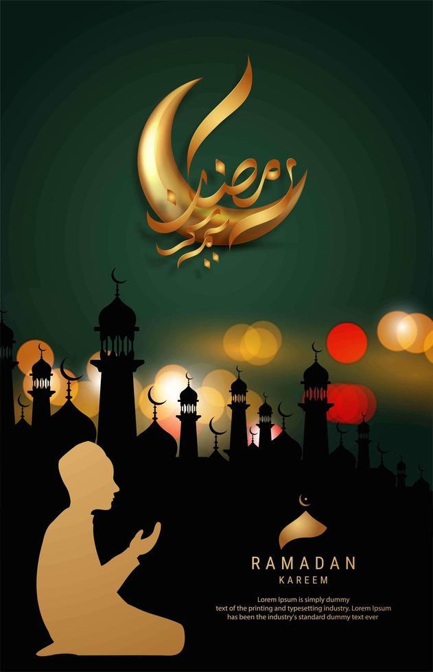 conception de ramadan kareem avec la silhouette de la ville et de la personne vecteur