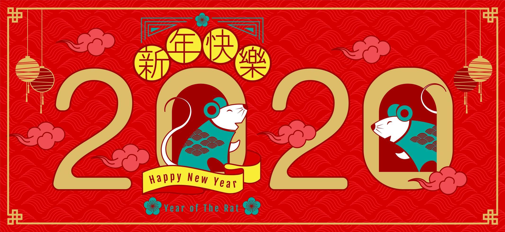 année 2020 colorée de la bannière de rat vecteur