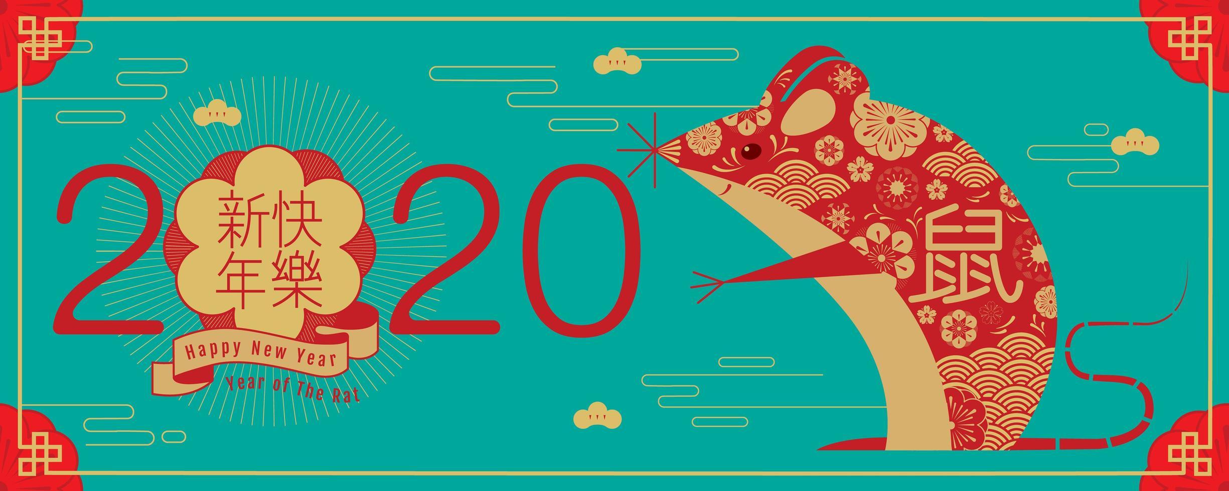 bannière de rat à motifs nouvel an chinois 2020 vecteur