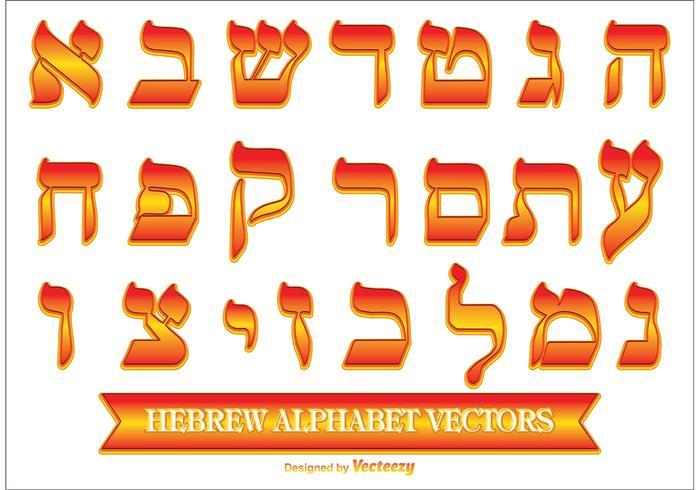 Alphabet hébreu décoratif vecteur