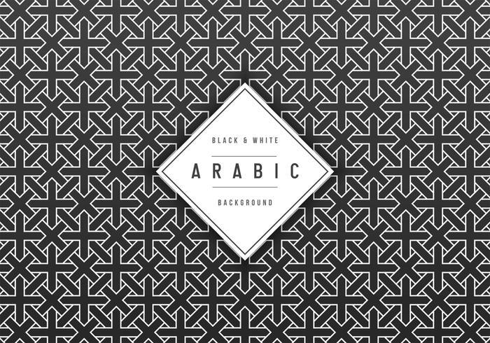 Fond géométrique gratuit de vecteur arabe