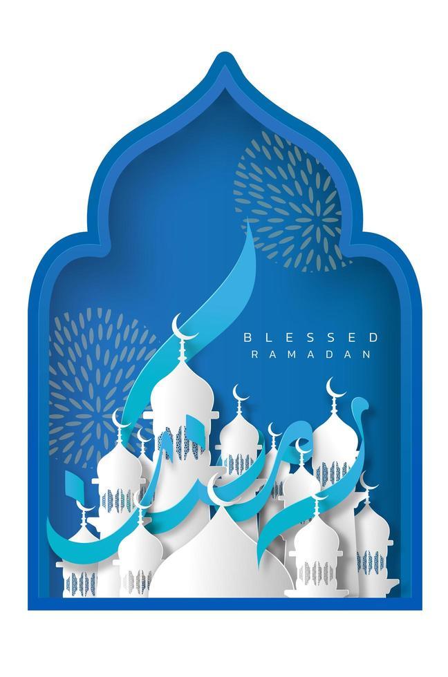 conception de style papier ramadan kareem calligraphie bleu vecteur