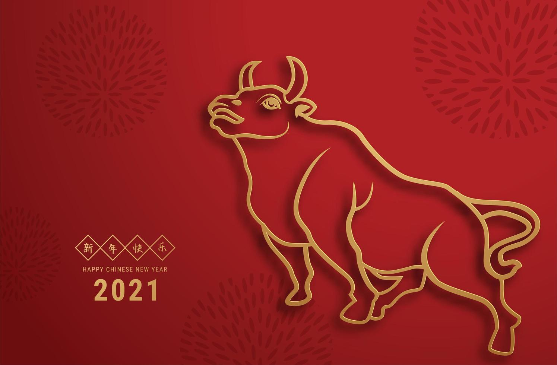 année de la carte de voeux de bœuf dans un style papier découpé vecteur