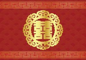 Illustration chinoise du double symbole du bonheur vecteur