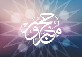 Vector Hajj Mabroor gratuit