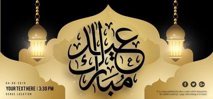 fond de bannière de luxe royal eid mubarak noir et or vecteur