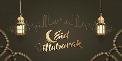 conception de carte de voeux islamique eid mubarak vecteur