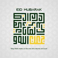 conception de calligraphie eid mubarak vert blanc vecteur