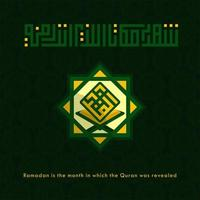 conception verte de la calligraphie du ramadan kareem vecteur