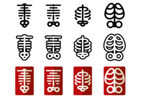 Icônes vectorielles Ribcage