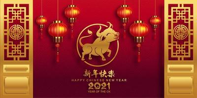 bannière du nouvel an chinois 2021 avec lanternes et boeuf