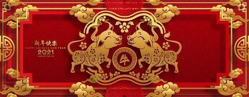 bannière du nouvel an chinois 2021 avec des bœufs d'or