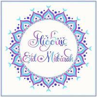 mandala violet, bleu, rose pour eid mubarak