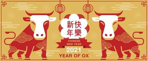 bannière de bœuf du nouvel an chinois en rouge et or vecteur