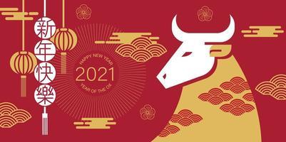 Bannière du nouvel an chinois 2021 avec vue latérale du boeuf vecteur