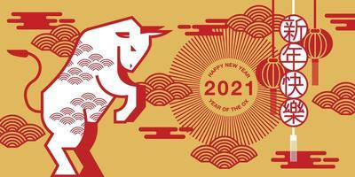 bannière du nouvel an chinois 2021 avec bœuf sur les pattes arrière
