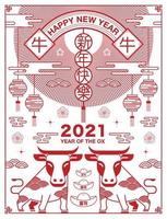 affiche verticale du nouvel an chinois 2021 rouge et blanc