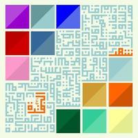 calligraphie arabe colorée en formes carrées vecteur