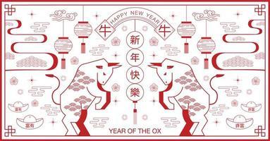 bannière de nouvel an chinois ornemental rouge et blanc vecteur