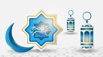 Conception de lanternes et de lune 3D pour eid al adha vecteur
