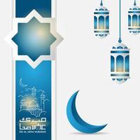 bannière eid al adha avec lanternes suspendues et lune vecteur