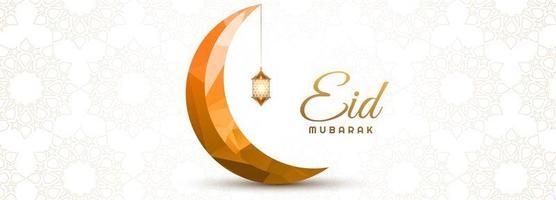 carte de voeux eid mubarak vecteur