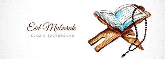 belle bannière islamique eid mubarak avec coran vecteur