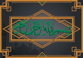 Illustration gratuite de Bismillah