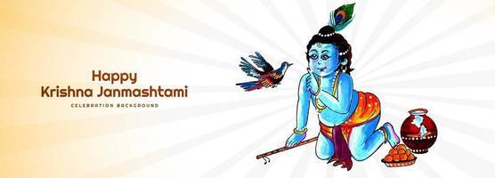 bannière de carte de festival janmashtami seigneur krishna et oiseau