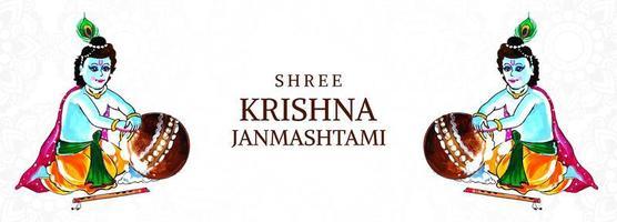 Krishna mettant la main dans un pot de bouillie bannière de carte festival janmashtami