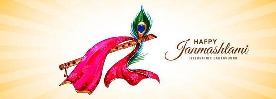 Bannière du festival shree krishna janmashtami avec écharpe, flûte, plume