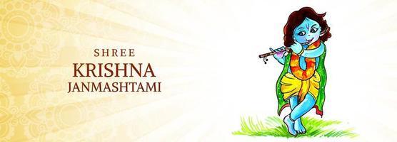 bannière de carte de voeux joyeux janmashtami