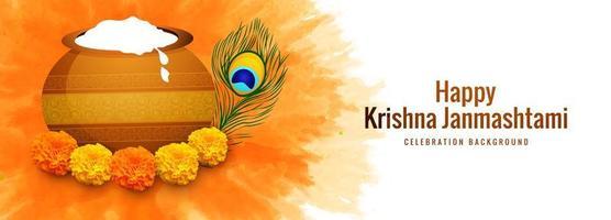 bannière de carte religieuse de célébration de janmashtami heureux