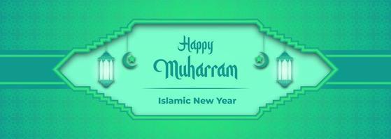 bannière de dégradé vert muharram heureux vecteur