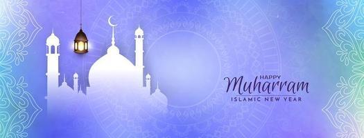 conception de bannière de muharram heureux décoratif bleu violet vecteur