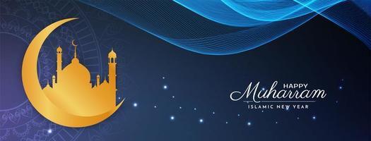 conception de bannière ondulée élégante bleu heureux muharram vecteur