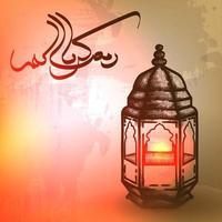 dessiné à la main de lanterne de ramadan avec texture grunge vecteur