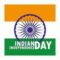 affiche de la fête de lindépendance indienne avec drapeau