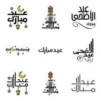jeu d'icônes de calligraphie eid mubarak vecteur