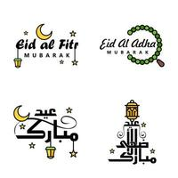 jeu d'icônes de calligraphie eid mubarak