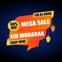flyer de vente ou modèle pour la célébration de l'eid mubarak