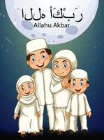 famille du Moyen-Orient avec lettrage allahu akbar