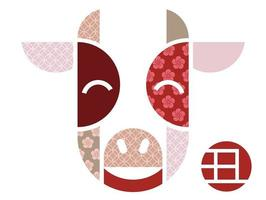 vache de collage de motif japonais pour la nouvelle année vecteur
