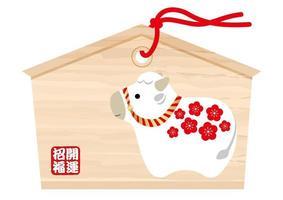 décoration japonaise pour le nouvel an du bœuf vecteur